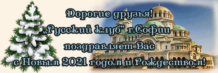 2021-NGiR4
