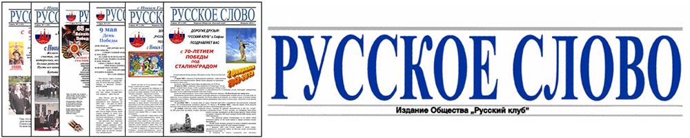 Gazeta-v6