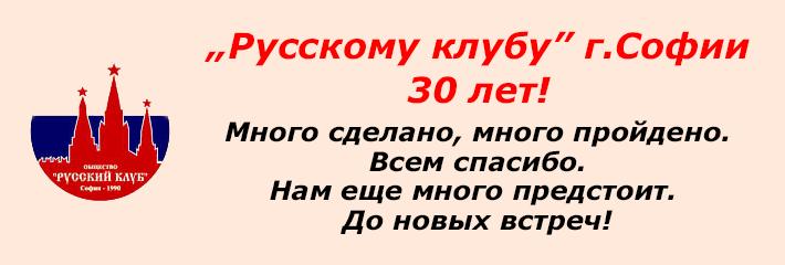 30-Let-2